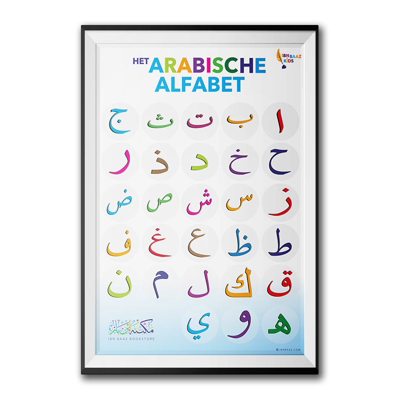 Fabulous Arabisch Alfabet Poster – As-Sunnah Publications #YQ55