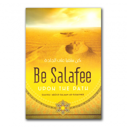 be-salafee-voor