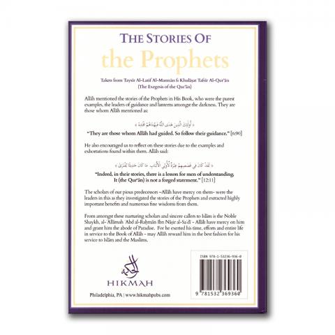stories-prophet-achter