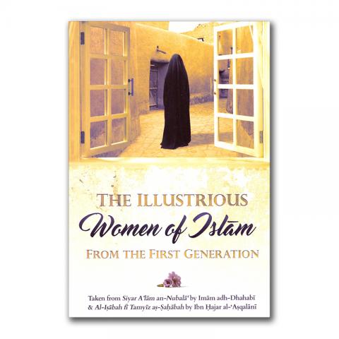 woman-islam-voor
