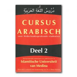 cursus-deel-2-voor