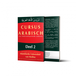 deel-2-arabisch