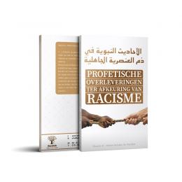 racisme-voor
