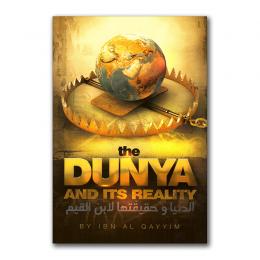 dunya-voor