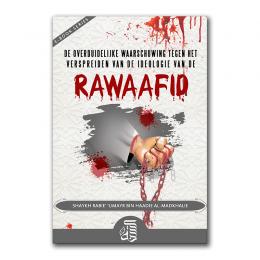 ebook-rawaafid