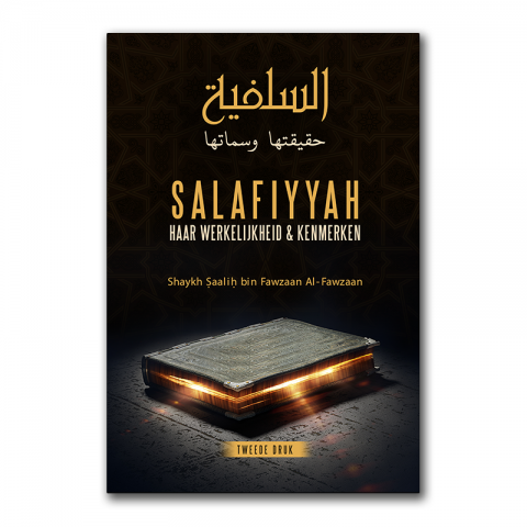 salafyyah-voor