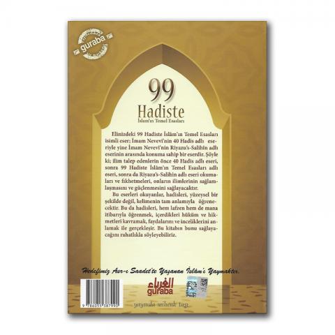 99-hadith-achter