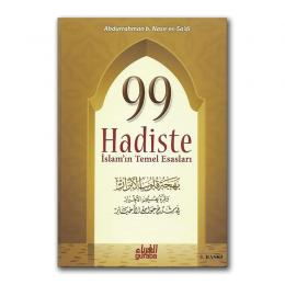 99-hadith-voor