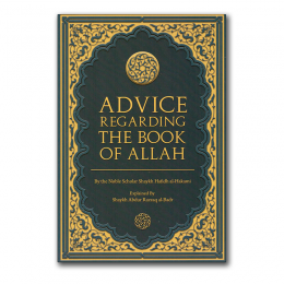 advice-book-voor