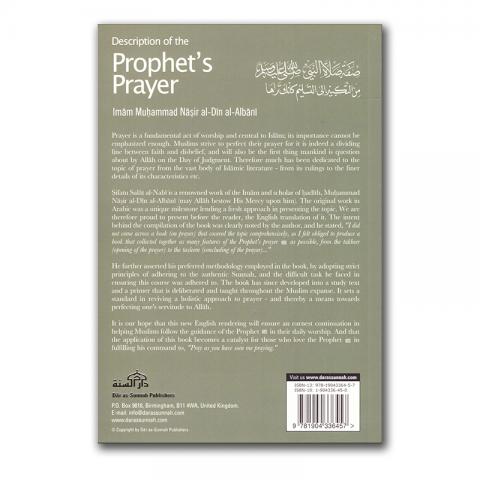 prayer-achter