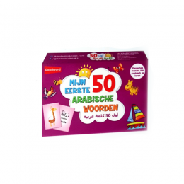 50-woroden