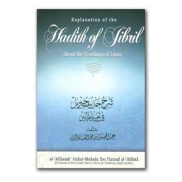 hadith-jibril-voor