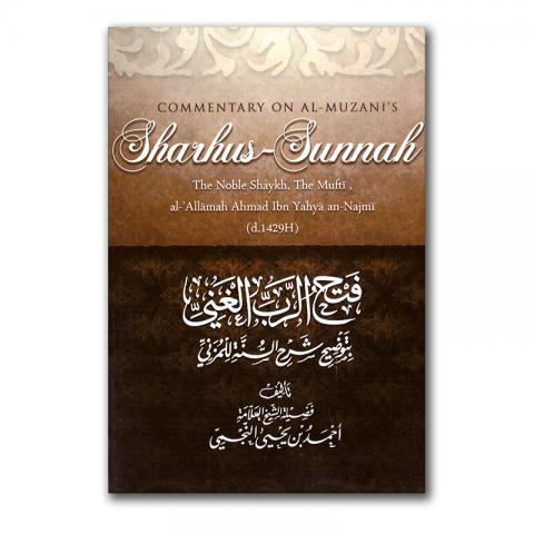 sharhus-sunnah-muzani-voor