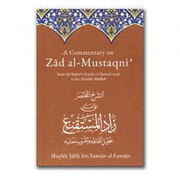 zad-mustaqni-voor