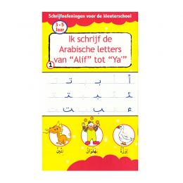 arabische-letters