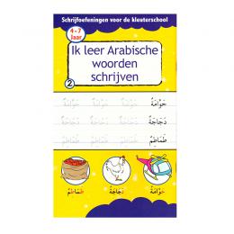 arabische-woorden-voor