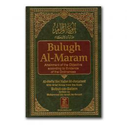 bulugh-maram-voor