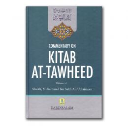 kitab-tawhid-expl-voor