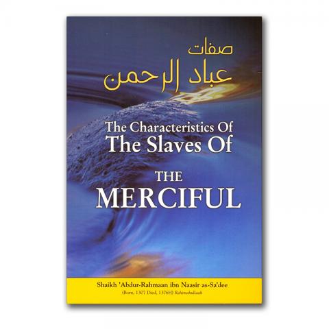 slaves-merciful-voor