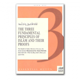three-fund-proofs-voor