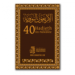 40hadieth-cover-ebook