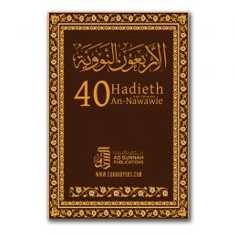 40hadieth-cover-ebook