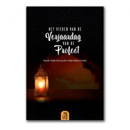SP-cover-ebook-mawlid