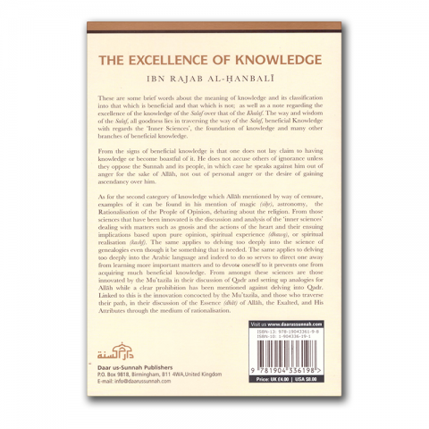 excellence-of-knowledge-achter