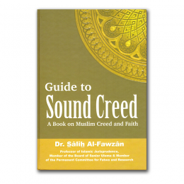 guide-sound-creed