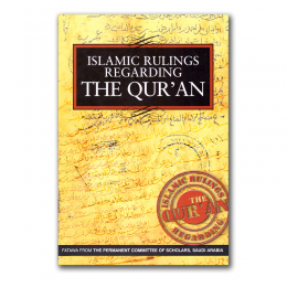 islamic-rulings-quran-voor
