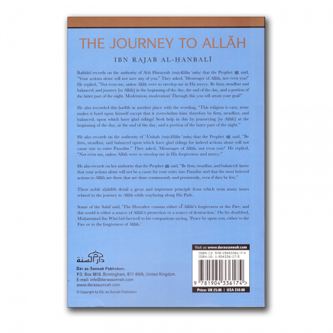 journey-to-allah-achhter