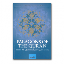 paragons-of-quran-voor