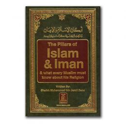 pilars-islam-iman-voor