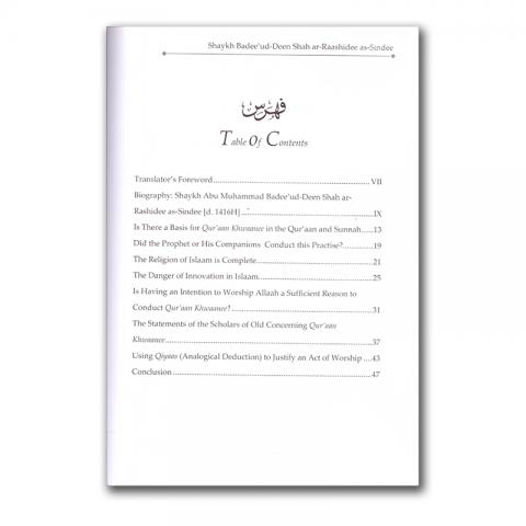quran-khwanee-inhoud