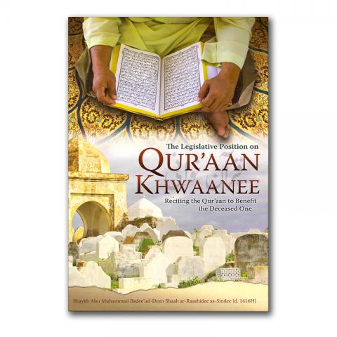 quran-khwanee-voor