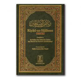 riyad-saliheen-2-vol