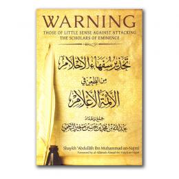 warning-against-those