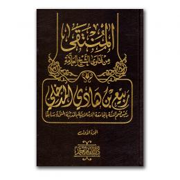 fataawa-sh-rabie