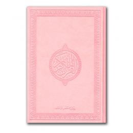 qoraan-roze-voor