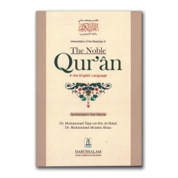 noble-quran-pocket