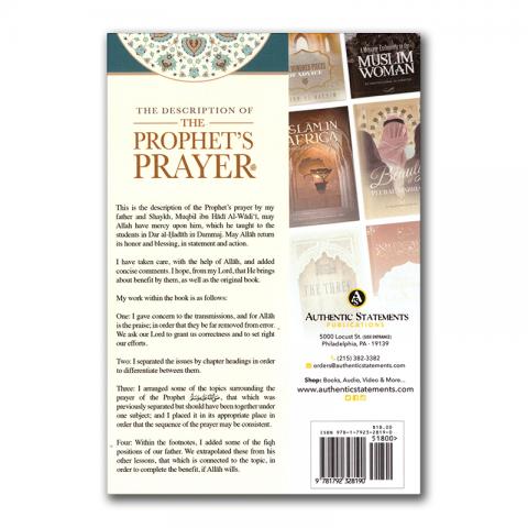 prayer-muqbil-achter