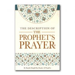 prayer-muqbil-voor