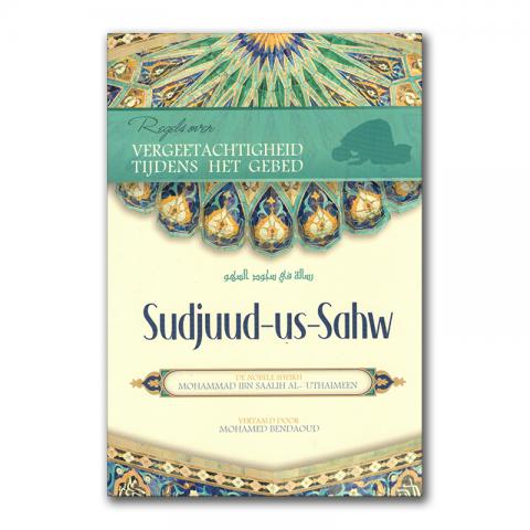 sudjud-sahw-voor