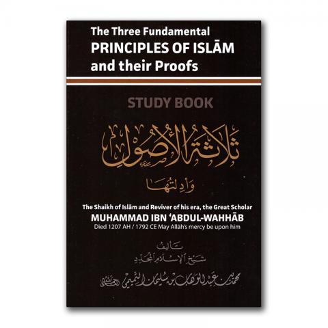 three-fund-studybook-voor