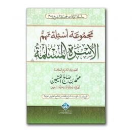 asrauh-muslima