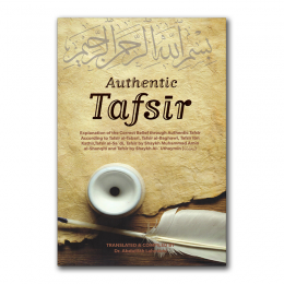 authentic-tafsir