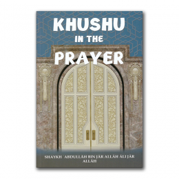 khushu-prayer