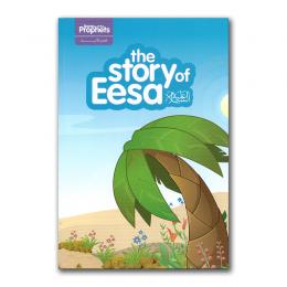 story-eesa