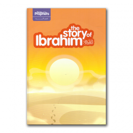 story-ibrahim