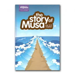 story-musa